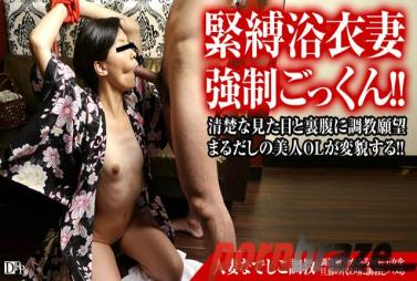 SODCreate STAR-839 Part 1 Four strongest gonzo shoots the Kiriya Festival! Experience all the privat