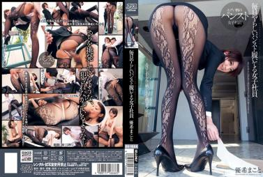 Heydouga 4080-PPV545 Ayako Hitomi I like licking the cow but this time it is two Jav beautiful matur