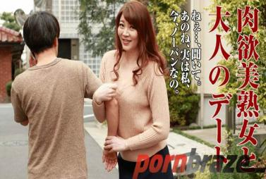 Pacopacomama 102017_162 Sakura Kurosaki AV Married wife date sexually vigorous no-pan motherfucker