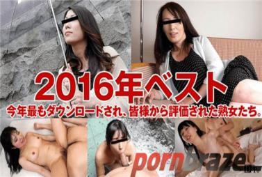 Pacopacomama 122916_233 Arai Yuki 2017 year download Best 5