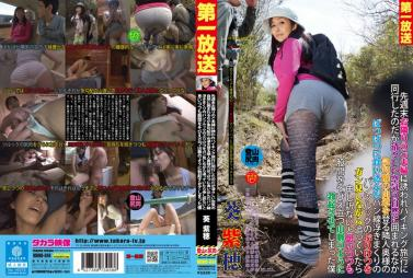 SOD Create STAR-785 FHD Rin Asuka Squirrel Juice Dripping Colorful White Peach Skin Jittly Close Obs