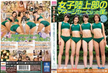 Mywife-00294 CD1 Video XXX Reprint version Tomo Ando meeting reunion