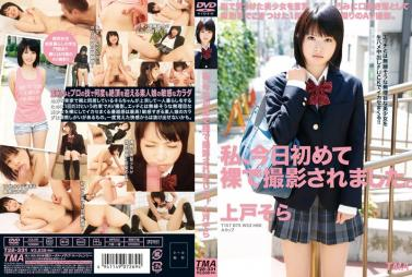 Prestige TEM-058 AV Married Woman Who Was Stimulated Occasionally By A Business Trip Massage And Was