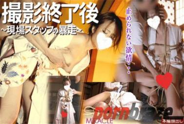SODCreate SDDE-515 while massaging the nipple in Futari Innovation