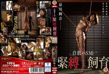 KM-Produce MDTM-235 Tsurupeta Tits A Cup Pretty Meat Doll Out In Us Of Mercy