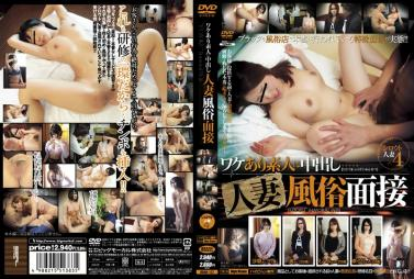KM-Produce XRW-208 Yuri Nikaido Wild Sex That Exposes The Unusually Strong Sexual Desire Of This Cha