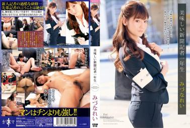 HND-466 Download Bokep JAV Continuous Cum Outdoor Soap That Absolutely Makes Us Firing With A Catch