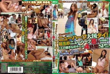 HND-477 Nao Wakana Male instruments elected with nulunul milk massage using lotion are inserted with
