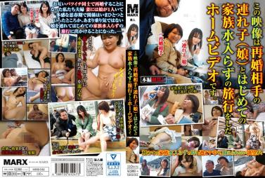 Cocoa Ayane gives the best asian blowjob to a group of guys