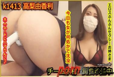 1Pondo 101913_682 Tachikawa Rie - I was aware out Hcup Happiness housekeeper to medium