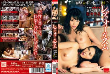 SODCreate SDAB-048 Ayano Hosokawa is AV debut than youth. Kiss is a bona fide virgin not