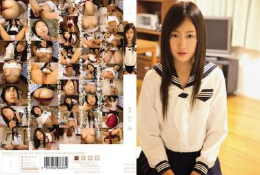 Zukobako ZUKO-119 My Elite Family Succumbed To The Art Of Hypnotism Into Babymaking Sex Mikako Abe,