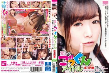 NHDTA-937 A Slow Fingering Molester Who Won Stop No Matter How Many Times She Cums If She Gets Off,