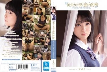Caribbeancom 091717-501 HD Chie Aoi F heat continent File.057 Online JAV
