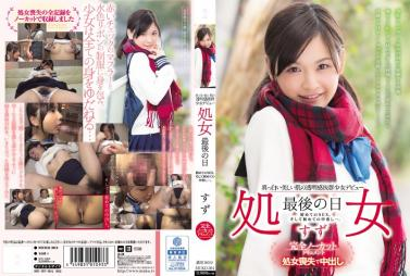 Mywife-1171 Asukawa Aki whitening beauty skin married woman has volunteered to appear