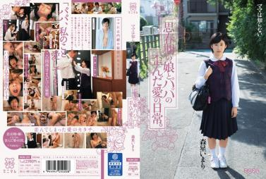 Appachi AP-364 Bare Thighs Bookstore Molester Creampies For Everyone Ver.