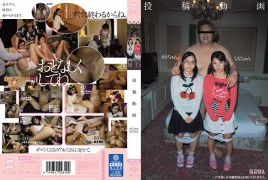 Appachi AP-473 We call sexual harassment sexual harassment called as a practical lesson to school gi