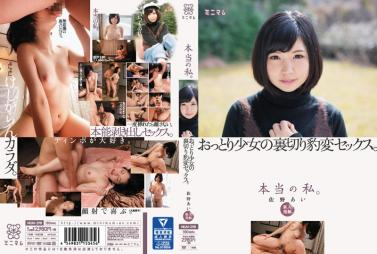 1pondo 091517_580 Rika Suwon Jav Free hot spring travelogue