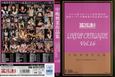 FC2-PPV 389809 Personal shooting Cum into the pretty Kana that is natural and slender with slender!