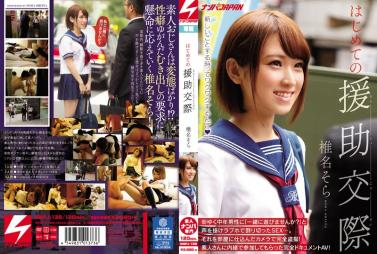 FC2-PPV 525444 Face pregnant woman 21 years old I met the younger wife of 9 months pregnancy, and I