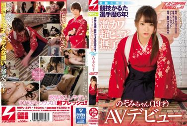 MIGD-768 Yuri Nikaido A Big Tits Female Teacher Lures You To Creampie Temptation With Her Pretty Ass