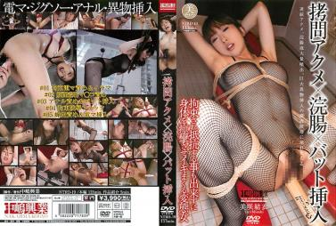 Jukujo-club 7012 Japanese style MILF CLUB 7012 Ito Aoba Uncen video third episode All the holes are
