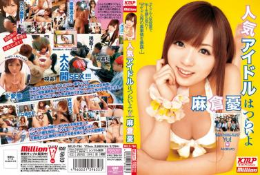 Baltan TMEM-097 Anna Morikawa AV Japanese Big tits Celebrity Egoism Seeking Superiority And Insult T