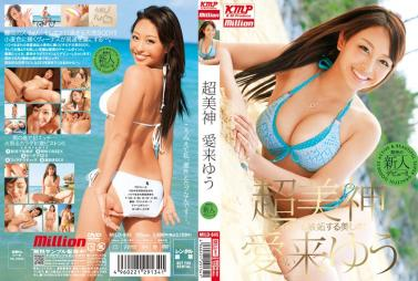 FC2-PPV 709740 Japanese AV Cream inside with Ayaka chan a cute acting student with a fair white whip
