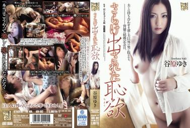 FC2 PPV 690111 Adult Video Inexperienced area in which you can not return to the boyfriends dick Ogr