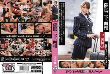 Mizuno Yoshie works over the length giving blowjob