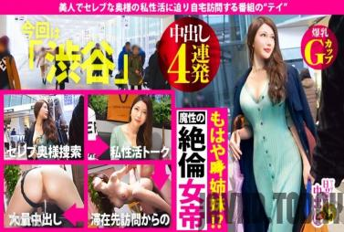 Heydouga 4181-PPV055 Masami Jav Online Married wife sweeping Masami Celebrity beauty wife never comp