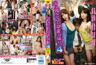 Heydouga 4181-PPV062 Mirai Video Adult Married wife sweetheart A clean and cute 25-year-old shaved pussy burning cum into a pussy of Akita beauty