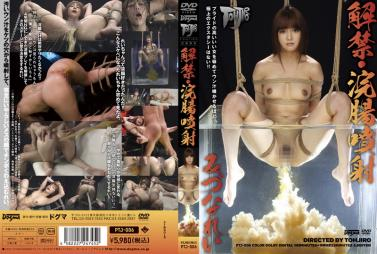 FC2 PPV 769210 Porn Tube Lolita girl debuts experienced minimal bible to anal and shower