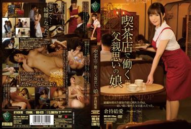 IRO-20 Age Fifty Mother ~ Kyoko Aikawa That Has Been Touched - Wife Molester Train