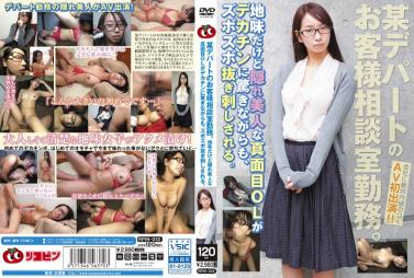 EIKI-045 If And Only My Mother ... (The Son) Please .... In The Secret.Stop Playing Cat And Mouse Are In The Mother Which Celebrated The Limit [cuckold] Allowed The Body To My Class Mate Mature Maid Out [NTR] Nagisa Nagisa Horikoshi