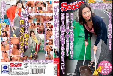 Tokyo-Hot n1282 Jav Streaming Tokyo Tokyu Thermal Freestyle Golden Holy Water Piss Special Part 3