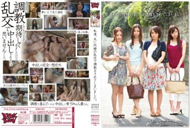 NHDTA-882 Secret Of Slow Piston Is In The Shop And Have Inserted Themselves Once Youve Drink Aphrodisiac Tablet To Busty Daughter Of Tits Pub! Does Not Stop ... Fast Cowgirl Can Not Be Satisfied In non