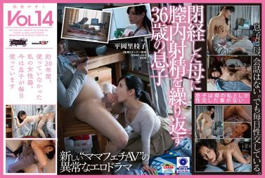 SABA-208 - Amateur Wife Legs & Erotic Ass Is Found In The Sexy Street Corner Issues In The Immediate Saddle OK 3 - S Kyuu Shirouto