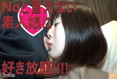 GVG-432 Shiho Egami The Sexy Big Tits Housewife Next Door Is Luring Me To Temptation By Prancing Around Without Her Bra Shiho Egami - Glory Quest
