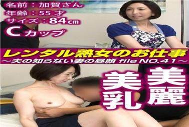 Heydouga 4080-PPV491 Mai GALAPAGOS Shaved Pussy Female college student inserted it with a crowd and it was a kitsuman 21 years old