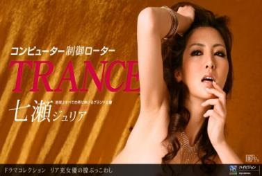 Fitch AV JUFD-697 Aki Sasaki This Female Teacher Has A Throbbing Pussy And Now She Using Her Erection Technique To Give Us Multiple Creampie Orgasms
