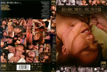 KM Produce SCOP-469 Exactly Bottomless Libido. Yariman Gal Who Knows The Man, Yankee BEST 4 Hours
