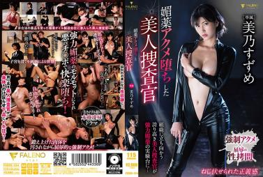 S Kyuu Shirouto SUPA-276 CD2 Bokep Video Class S Amateur 100 People 8 Hours Part14 Super Luxury Special - S Kyuu Shirouto
