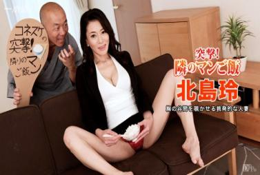 ABP-685 Godly Cumming Perfect Serious Binding Forced Orgasm 01 Excessive Climax Pain and Pleasure Balanced For A Climax That Takes You Breath Away Shunka Ayami