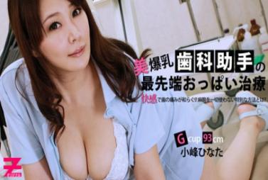 FC2 PPV 576434 Cum Inside Out Tungy Misuzu Uniform with Clear Beautiful Breasts Kalesi Uniform H Costumes Appearing with Cosplay seeds All members with bonus movie & still picture