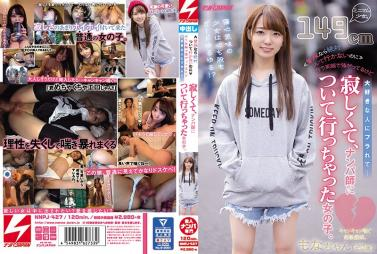 SDNM-099 Hiromi Yaguchi I married a boyfriend who came together for the first time after quitting his married club activity who dedicated all of youth to the land, pregnancy, and childbirth-SOD Create
